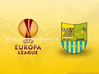 Все на выезд в Киев на поединок Лиги Европы, ФК Металлист — ФК Легия…