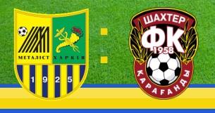 ФК Металлист — ФК Шахтер (Караганда, Казахстан)