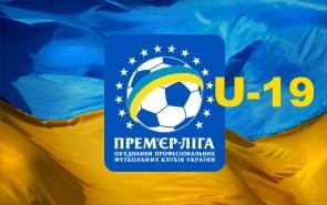 17-й тур чемпионата УПЛ U-19. «Заря» — «Металлист», 3:1 (3:0). Протокол матча